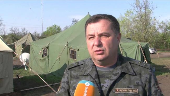 Министр обороны побывал в Центре реабилитации для бойцов АТО