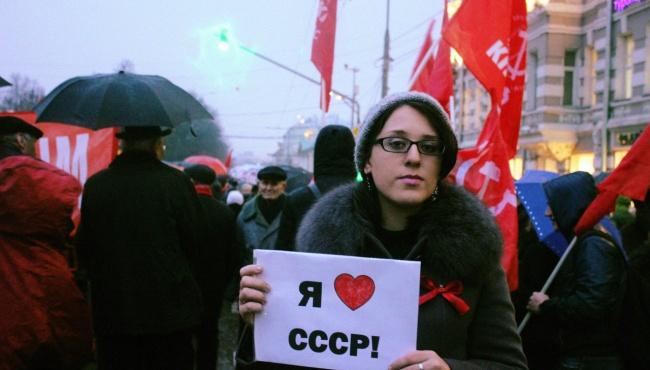 Эксперт пояснил, почему граждане РФ хотят вернуть СССР