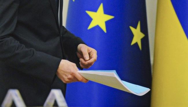 В Мариуполе занялись пропагандой против евроинтеграции