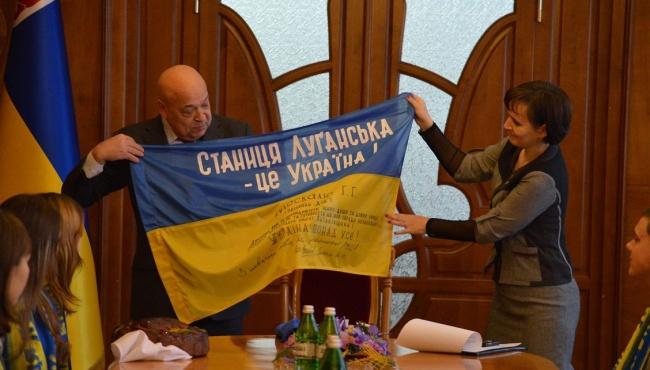 Москаля удивили дети из Донбасса