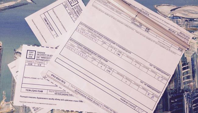 Эксперты посчитали, сколько украинцы будут платить за коммуналку в 2016 году