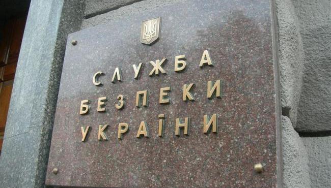 Сотрудники СБУ задержали диверсантов