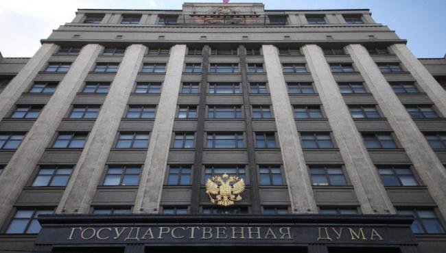 Гудков: Повышение зарплаты российским депутатам - фейк