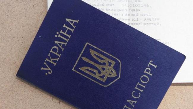 В Евросоюзе перенесли вопрос о безвизовом режиме с Украиной на более поздние сроки