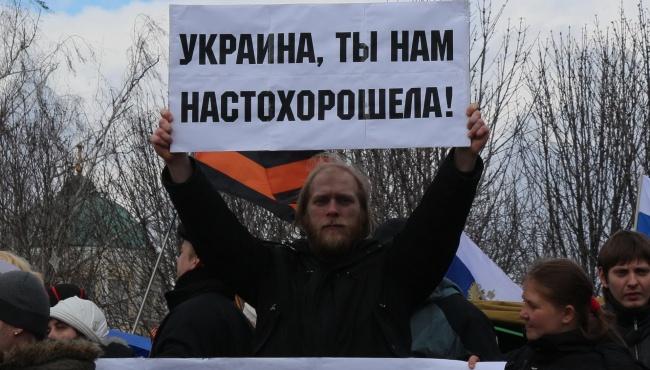Четыре угрозы для Украины