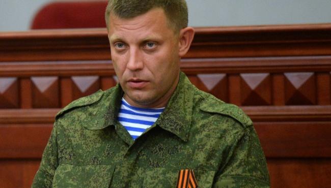 Орешкин: Плотницкий и Захарченко давно загнали себя в ловушку