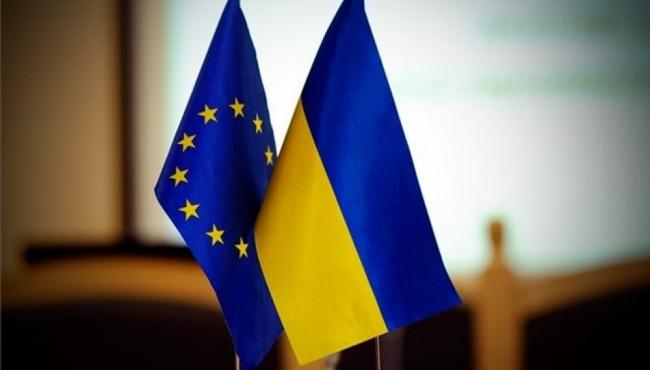 ЕС снова выделил Киеву финансовую помощь