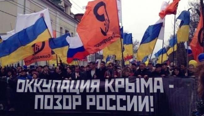 Демартино: Соглашусь с Кравчуком в одном – в прошлом виде Крым не вернется в Украину