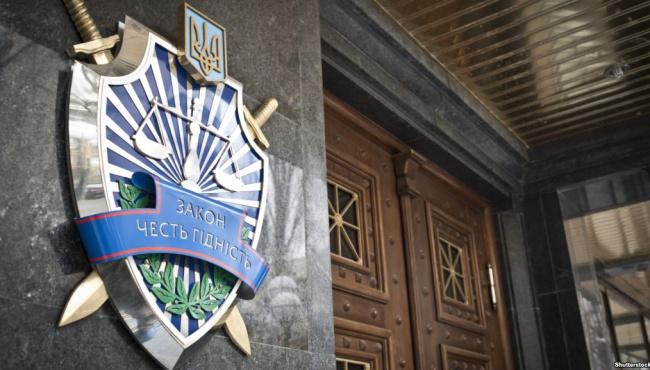 В прокуратуре рассказали о задержании лиц, избивших сотрудников СБУ