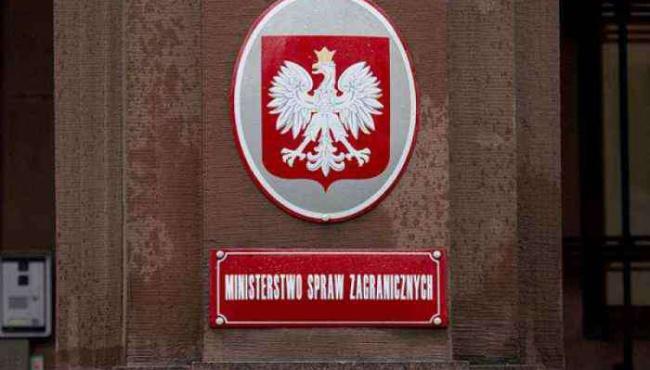 МИД Польши вызвал посла Германии для дачи объяснений
