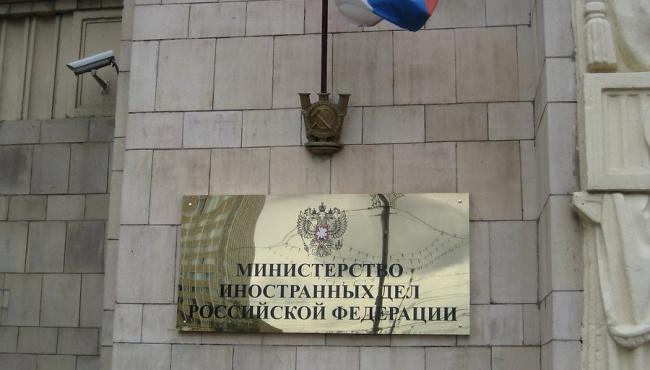 МИД РФ пугает россиян отдыхом за границей