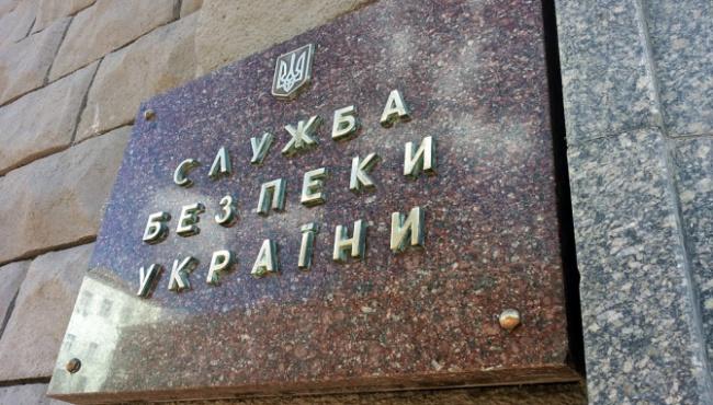 Сотрудники СБУ задержали своих коллег за взятку