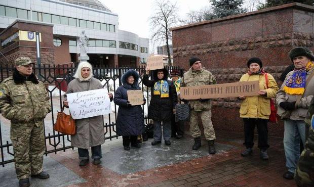 В Киеве митинг в поддержку Корбана