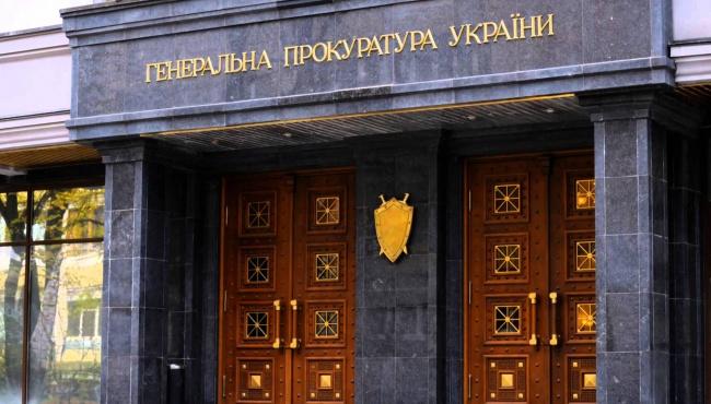 В прокуратуре Киева заведено больше ста дел против коррупционеров