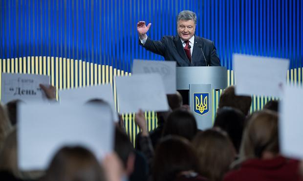 Блогер о выступлении Порошенко и его последствиях