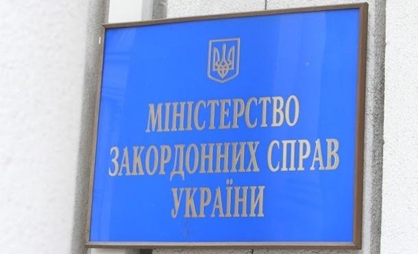 Чешские коммунисты прибыли в Донецк – в МИДе возмущаются