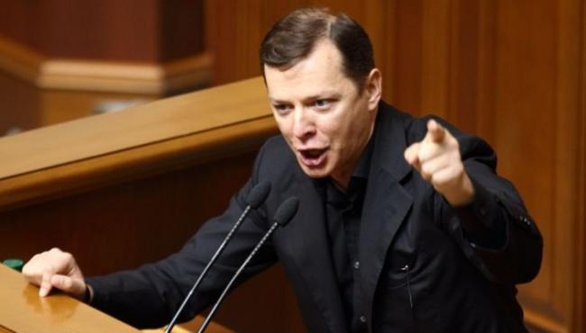 Денисенко: Ляшко разогнал новый фейк по ФБ