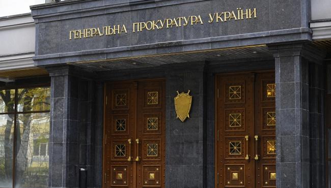 Блогер: Реформу кадров провалил Сакварелидзе, а возврат арестованных активов - Касько