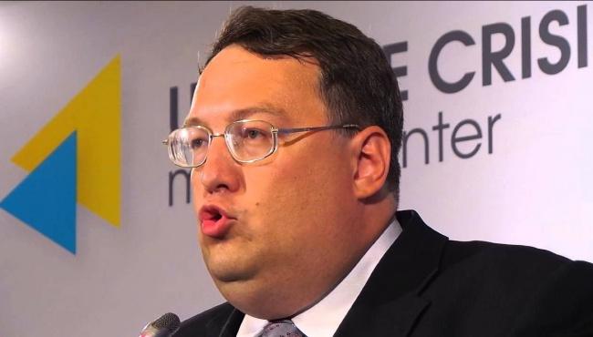 Геращенко: В ближайшее время Украина не станет Нидерландами