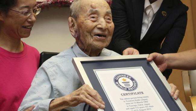 В Японии скончался старейший житель планеты