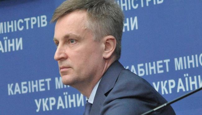 Ставицкий обратился в суд с иском против Наливайченко