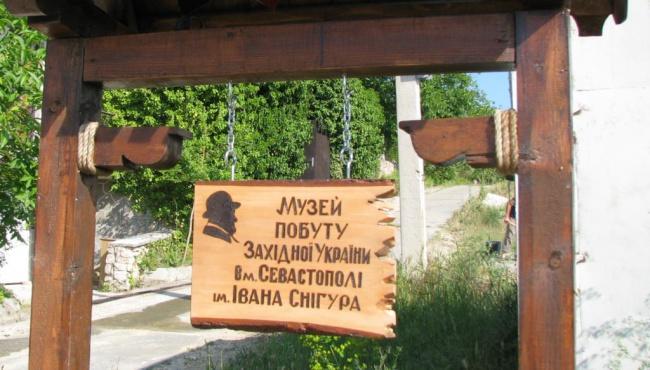 Крымчане «забыли» уничтожить «бандеровский» музей в Черноречье