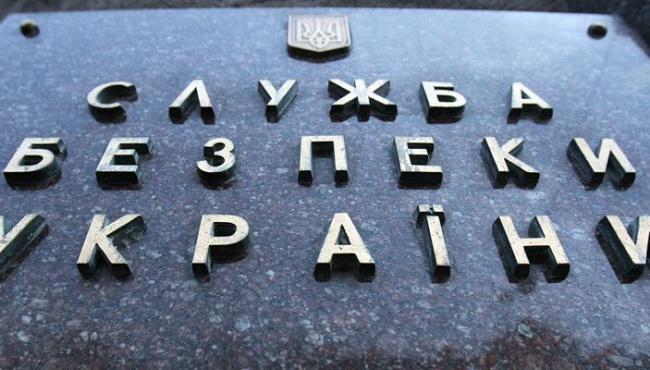 СБУ прокомментировала скандал  с Укропом в Киеве