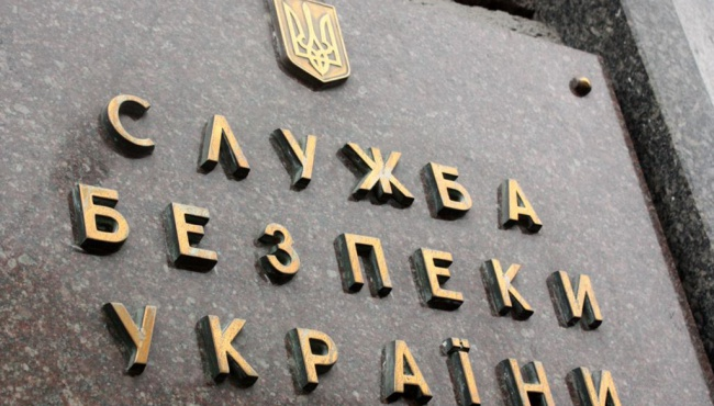 На Волыни задержан заместитель главы РГА