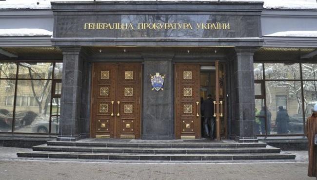 ГПУ направила в суд обвинение во взятке в 700 тыс. грн
