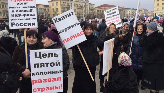 Гудков: Кадыровцы призывали резать оппозицию…