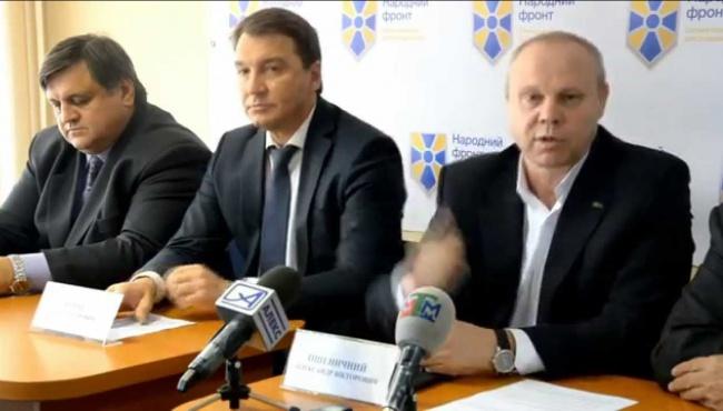 Депутаты НФ обсудили децентрализацию в Запорожской области