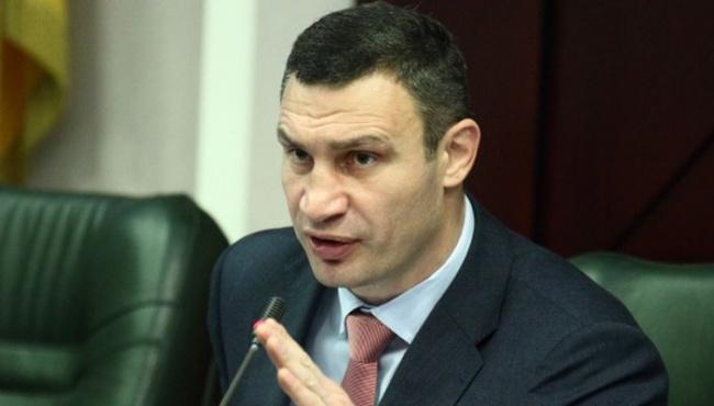 Кулик: Кличко переписал Устав Ассоциации городов Украины под себя и захватил власть