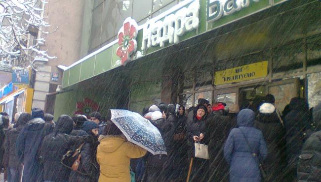 Крымчане в шоке: Путин требует возвращать кредиты украинским банкам