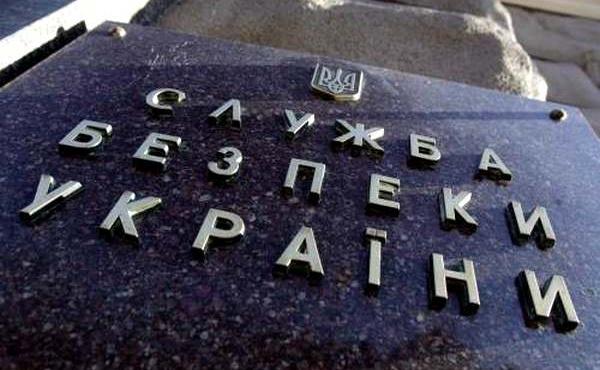 СБУ допомагає іноземцям спіймати українського хакера