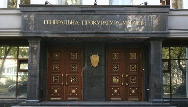 ГПУ спростовує звинувачення щодо тиску на прокурорів і слідчих у справі Шапакіна-Корнійця