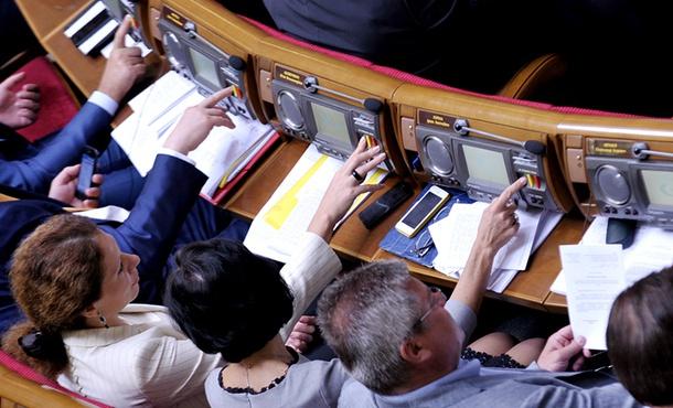 Семь провальных голосований за поправку для безвизового режима – итоги по фракциям