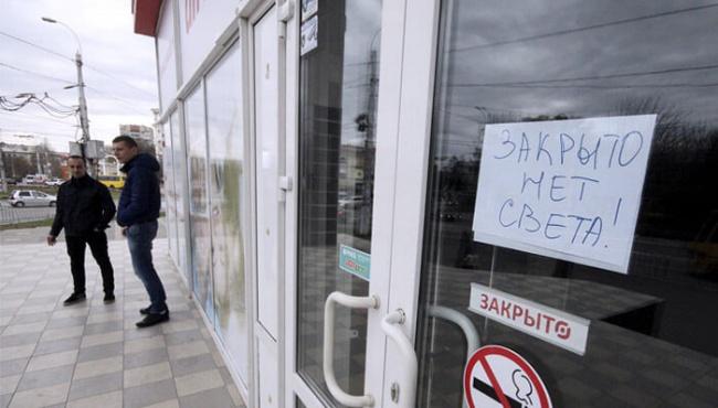 Жители Керчи возмущены отсутствием электричества в домах