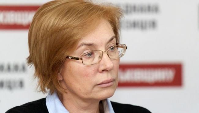 Украина отказалась от участия в сессии ПАЧЕС