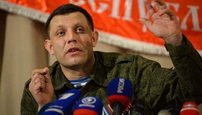 Захарченко рассказал об уничтожении населенного пункта