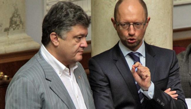 Федорончук: Премьер-министр сознательно принял на себя весь негатив, оставив рейтинг Президенту