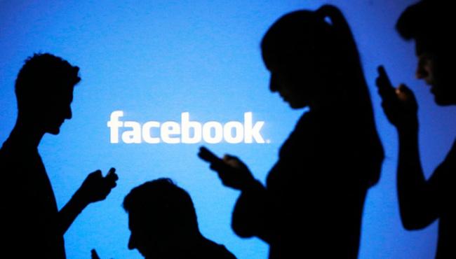 Фейсбук подсчитал прибыль за прошлый год