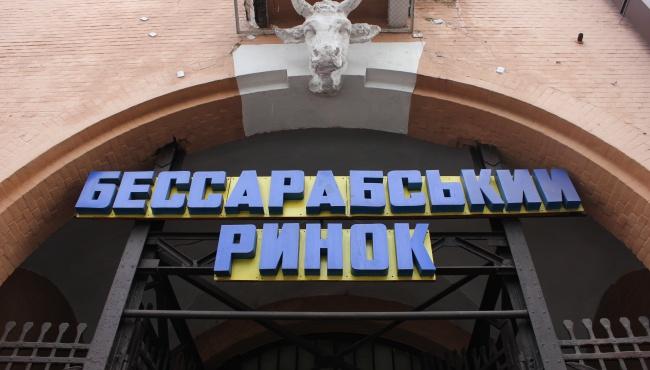 В Киеве показали, как местные власти контролируют исполнение противоэпидемических мероприятий