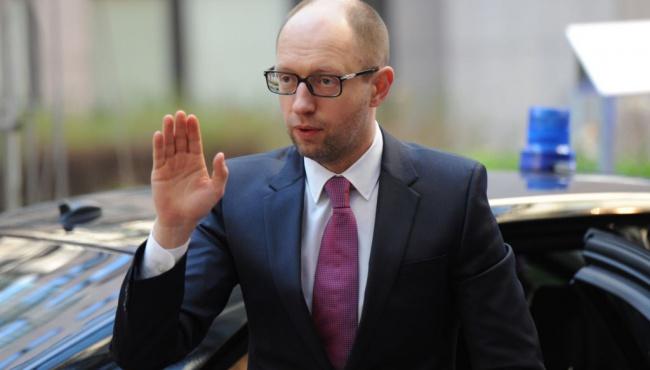 Яценюк призвал коалицию сделать тяжелый выбор