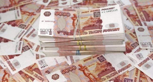 Резервный фонд РФ может истощиться уже в апреле