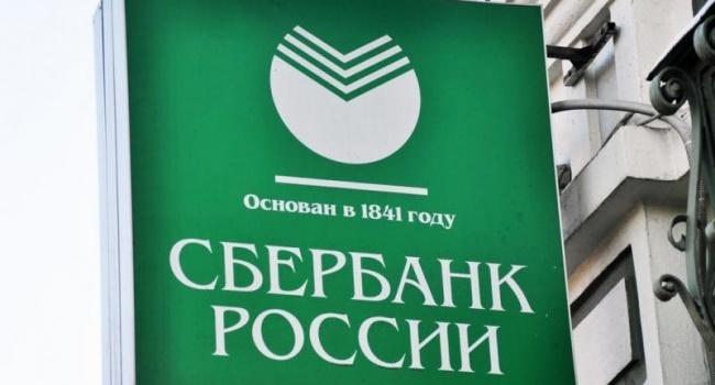 Россиянка рассказала удивительную историю о махинациях судебных приставов, «Сбербанка» и «Лукойла» в отношении должников
