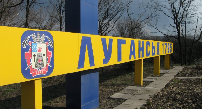 На Донбассе найден убитым майор из России