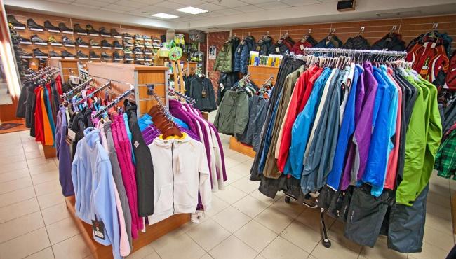 Одежда В Магазине