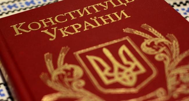 Духлий: Все, что нужно знать про особый статус каждому украинцу