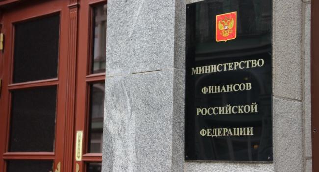 Минфин РФ отказался финансировать антикризисную программу