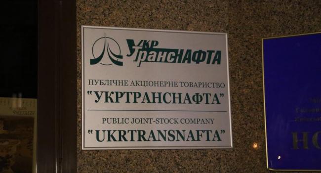 Прокуратура взялась за Укртранснафту